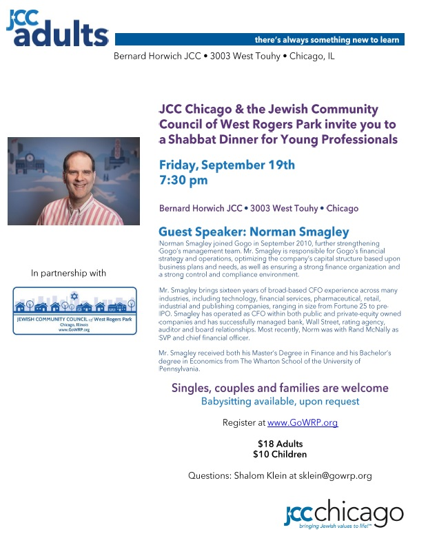 JCC Chicago dinner with Norm Smagley