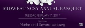 Save-the-Date-Annual-Banquet-Banner-1024x336